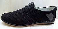 Туфли из нубука для школьника Y.TOP р. 33-37