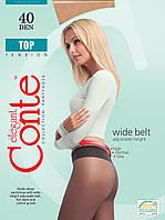 Колготы Conte TOP 40 ден размер 2,3,4