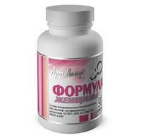 Формула женщины – уникальный растительный комплекс, содержащий наиболее важные для здоровья женского организма витамины, микро – и макроэлементы, аминокислоты, пищеварительные ферменты и антиоксиданты.