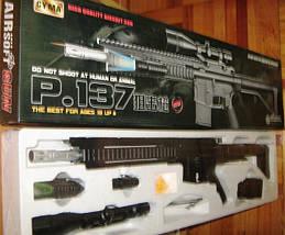 Автомат Cyma P137. Пневматический автомат-карабин. Детский автомат Cyma P137., фото 3