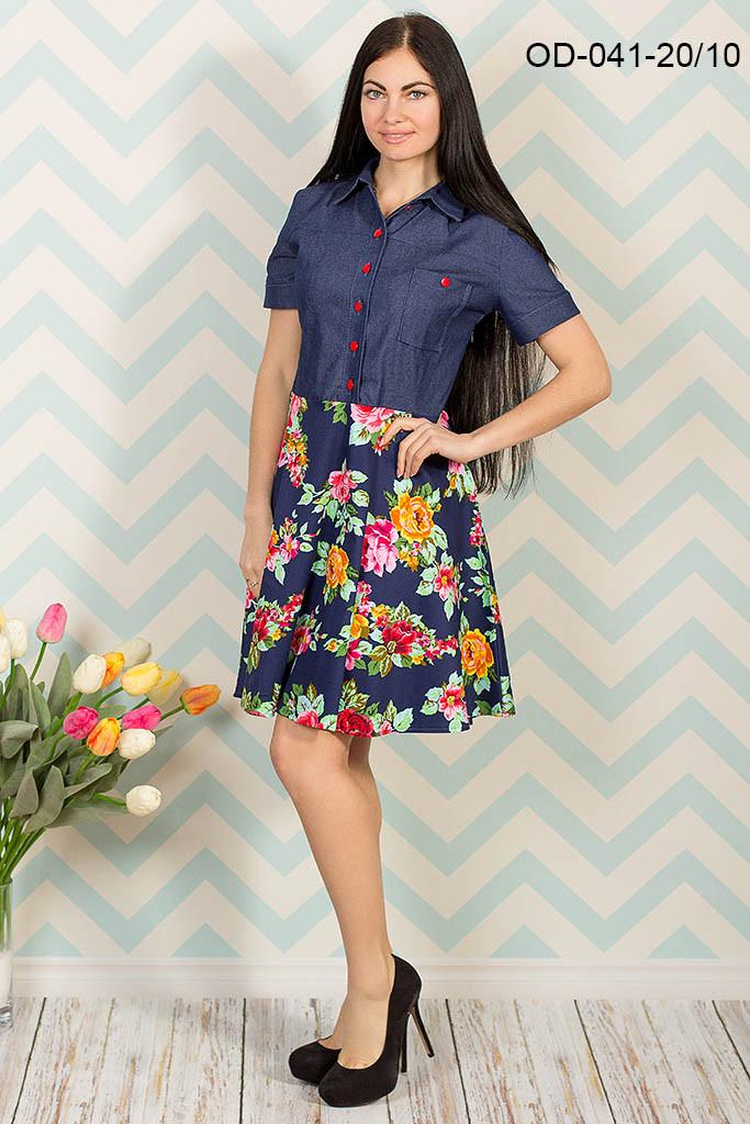 Красивое летнее платье с пояском 42р