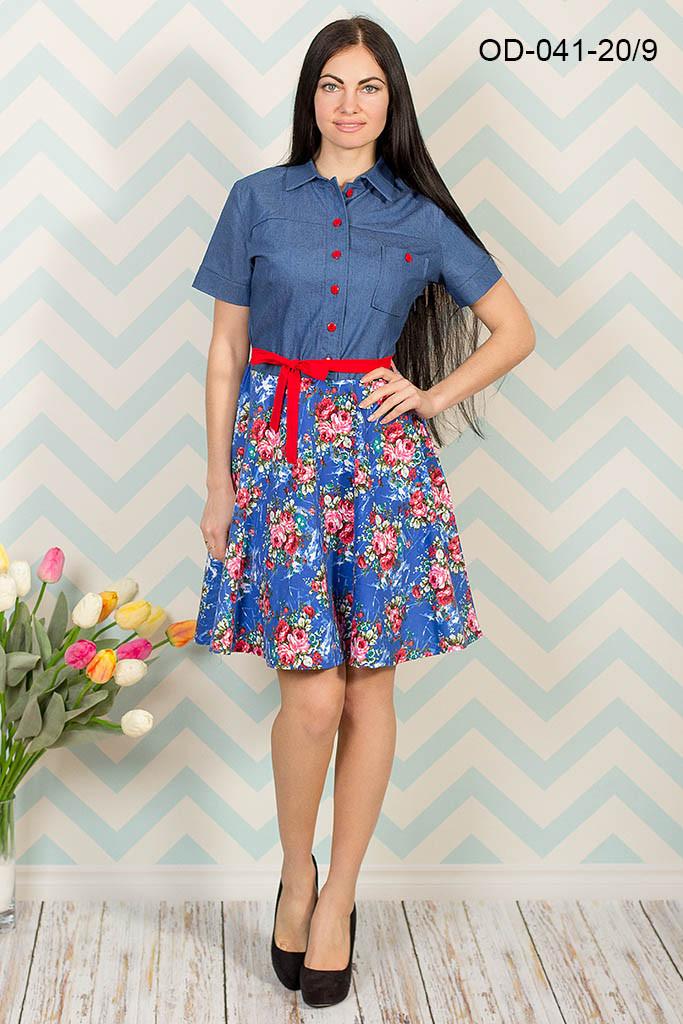 Очаровательное женское платье на лето 42р
