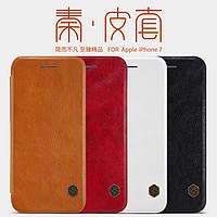 Кожаный чехол Nillkin Qin для Apple iPhone 7 (4 цвета)