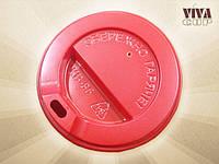 Крышка-поилка для горячих напитков на картонный стакан 320 мл (красная)