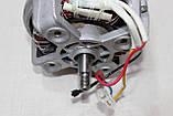 Ротор+статор электродвигатель измельчителя веток 2800Вт , фото 3