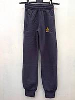Спортивные штаны теплые на худеньких мальчиков 128,140,152,164 роста  Серые