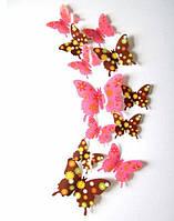 Бабочки для декора розовые и коричневые.