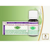 СОЛЬ ШЮССЛЕРА #9 Natrium muriaticum D6