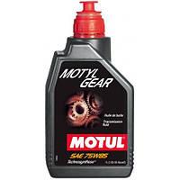 Трансмиссионное масло Motul Motylgear 75W-85 1л