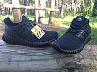 Кроссовки Adidas boost черные