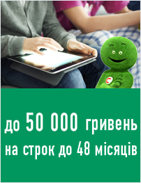 https://my.ukrsibbank.com/common/upload/img/retail/DPPK_goods_internet.png
