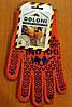 Перчатки Doloni multi оранжевые 10пар/уп