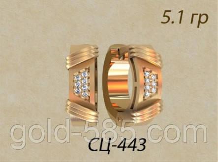 фото объёмные золотые серьги
