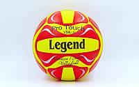Мяч волейбольный PU Legend LG5187 №5