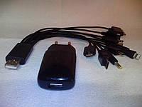 Универсальное зарядное устройство для телефона
