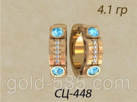 Стильные объемные круглые золотые серьги 585   продажа, цена в ... 815e2f2b6fe
