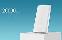 Универсальная батарея Xiaomi Mi Power Bank 20000mAh MI S9 White, внешний аккумулятор power bank