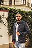 Куртка мужская ромбик большой и маленький