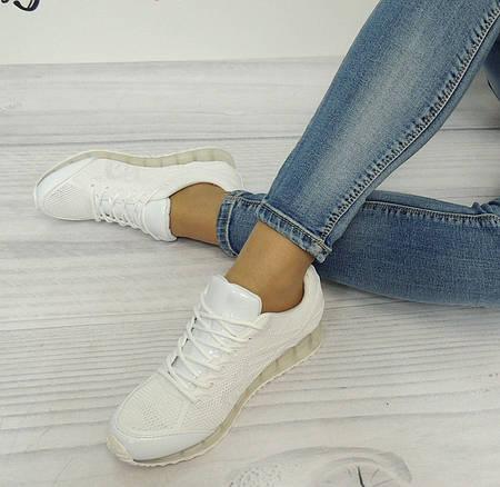 Женские кроссовки Хелли белый