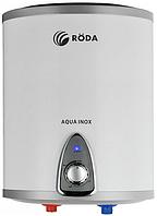 Бойлер Roda Aqua INOX 10 V (10 л) бак из нержавеющей стали