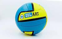 Мяч волейбольный PU Zelart VB-4044