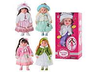 """Детская интерактивная кукла """"Маленькая Пани"""" M 1502"""