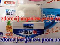 Мыло 999 Кислородное, снимает воспаления демодекс и прыщи, глубоко очищает и восстанавливает кожу.