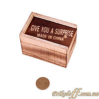 Коробка страшилка с приколом