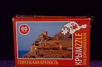 Генуэзская крепость паззл