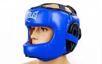 Шлем боксерский с бампером кожа ELAST BO-5240 (р-р M-XL, синий)