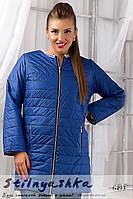 Женское демисезонное пальто из плащевки большого размера индиго