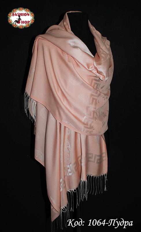 Стильный  шарф цвета пудры Изыск