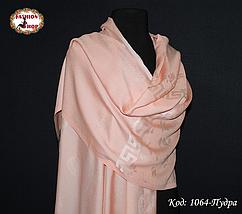 Стильный  шарф цвета пудры Изыск, фото 3