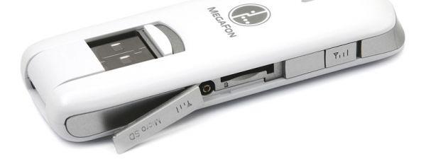 3G/4G+ модем Мегафон M150-1 (Huawei E3276)