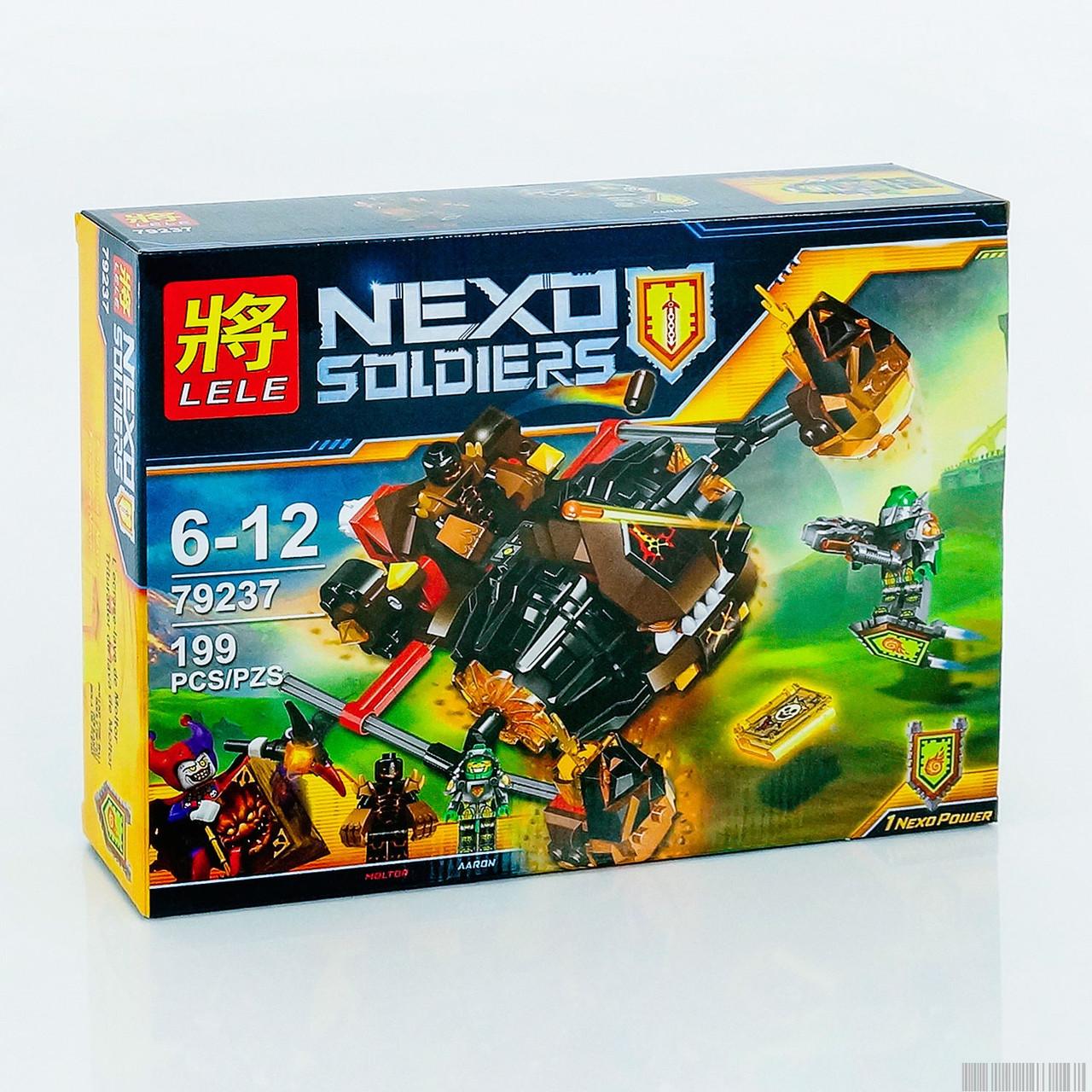 """Конструктор Nexo Knights 79237  """"Лавинный разрушитель Молтора"""" 199 деталей"""