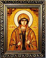 Икона София