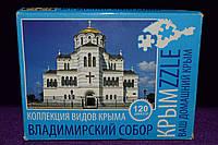 Владимирский собор паззл картон