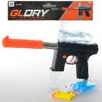 Автомат Glory M 206, автомат на гелевых пульках, 36 см. Детский пистолет, водяной