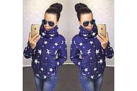 Женская куртка Звезда на синтепоне (150)- синяя