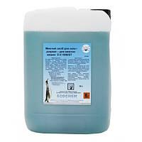 Коцентрированное средство для мытья стеклянных поверхностей 5 литров