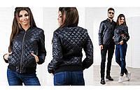 Женская куртка  Стеганная Ромбик р. S.M,L