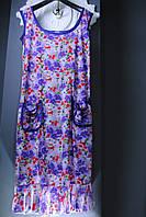 Сарафан женский разноцветный