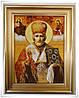 Икона Николай размеры 15*20