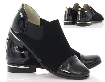 Женские ботинки BYSSHE