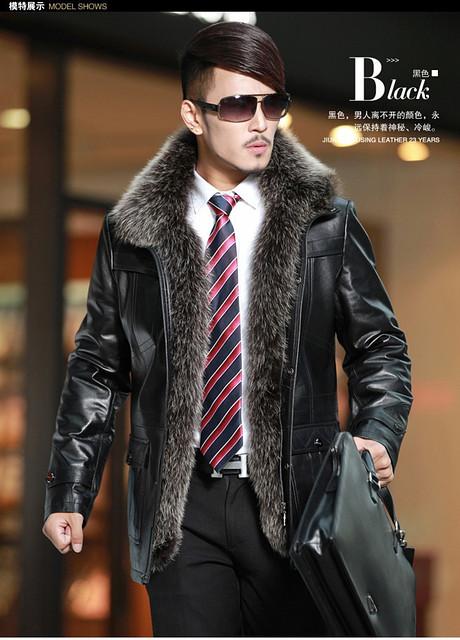 Кожаные куртки с натуральным мехом мужские