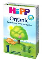 Детская молочная смесь Hipp 1 Organic, (Хипп 1 Органик) 300 г.