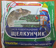 "Средство ""Щелкунчик"" от ГРЫЗУНОВ в гранулах - 150г  ""Агромаг"""