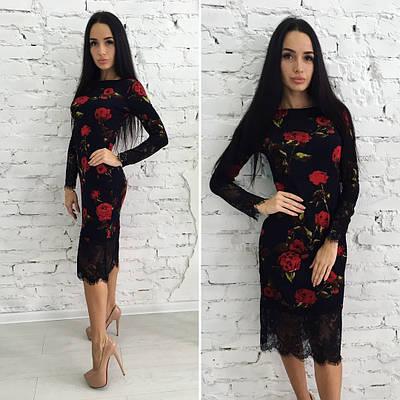 Женское платье №72-139