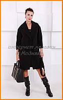 Женское осеннее пальто с меховыми карманами