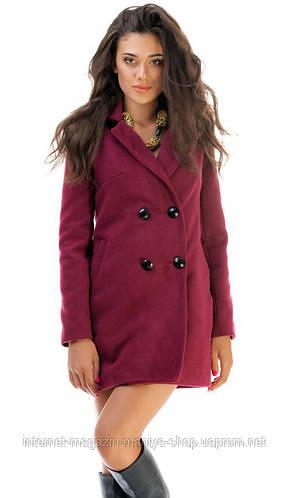 Пальто женское четыре пуговицы